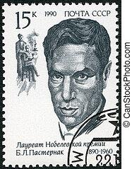 boris, 1990, tłoczyć, laureate, -, nobel, 1990:, pasternak, (1890-1960), drukowany, circa, literatura, rosja, widać