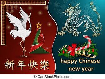 papier, złoty, europejczyk, nowy, taniec, żuraw, cięty, powitanie, drzewo, projektować, kartka na boże narodzenie, dwa, chiński smok, tło, rok, podzielony