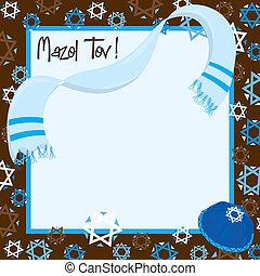 partia, zasuńcie mitzvah, zaproszenie